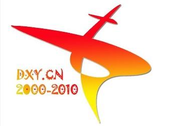 logo logo 标志 设计 矢量 矢量图 素材 图标 339_253